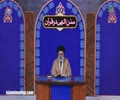 [13 Ramadhan 2017] Sunan-e-Ilahi Dar Quran   Allama Jawad Naqvi - Urdu