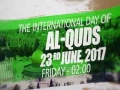 [Quds Day 2017] JAMMU KASHMIR, India Promo | Silence is not an option | English