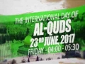 [Quds Day 2017] ATLANTA, GA USA Promo   Silence is not an option   English