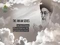 Intention of Fasting & Gum Bleeding | The Ahkam Series | Ayatollah Sayyid Ali Khamenei | Farsi sub English