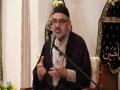 [15th Ramdhan 1438] H.I Ali Murtaza Zaidi - Urdu