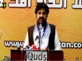 [Al-Quds Conference 2017] Speech : Janab Nasir Hussain Shah - Mah-e-Ramzaan 1438 - Urdu