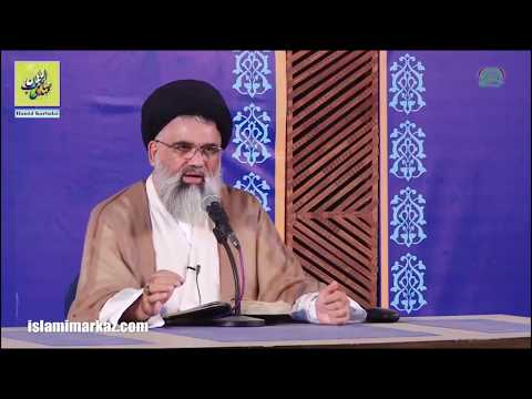 Deen baghair Ita\'at kia hy? | Full Description | دین بغیر اطاعت کیا ہے؟  | Ustad Mohtaram