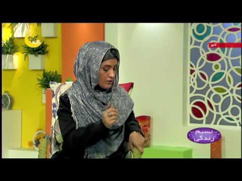 [ شہادت امام علی (ع)  [ نسیم زندگی - Urdu