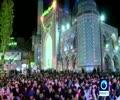 [18 June 2017] Muslims across Iran mark night of glory - English