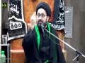 [03] آخرالزمان اور امام علیؑ کی پیشن گوئیاں  | H.I Sadiq Raza Taqvi - Urdu