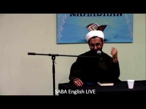 [ Ramadhan 21 (2017)] Practical lessons from Surah Yaseen | Shaykh Salim Yusufali | Saba Center English