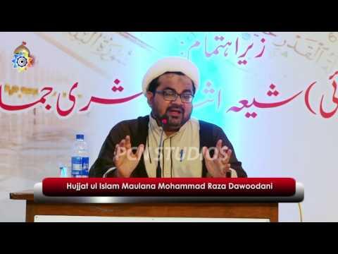 [Mah-e-Ramzaan 1438] Topic: Nehjul Balagha say Intikhaab   Mol. Muhammad Raza Dawoodani - Urdu