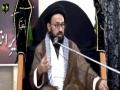 [Majlis] Topic : Mah-e-Ramzaan or Dua - H.I Sadiq Raza Taqvi - Urdu