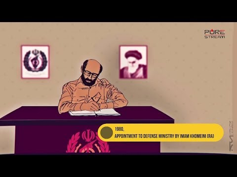 ANIMATION: Martyr Mustafa Chamran | Farsi sub English