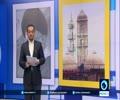 [22 June 2017] Terrorists did not want Iraqi flag on landmark - English