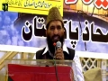[Al-Quds Seminar 2017] Speech : Janab Akhtar Muhammadi - Mah-e-Ramzaan 1438 - Urdu