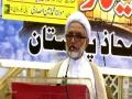 [Al-Quds Seminar 2017] Speech : H.I Mirza Yousuf Hussain - Mah-e-Ramzaan 1438 - Urdu