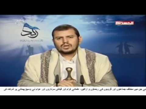 [23Jun2017] تحریک انصاراللہ کی فلسطین کے سلسلے میں بعض عرب ممالک