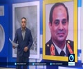 [25 June 2017] Egyptian pres. Sisi ratifies island handover to Saudi Arabia - English