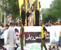 Al Quds Rally Speech - H.I. Syed Jawad Naqvi - 2017/1438 - Lahore - Urdu