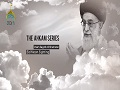 Eid Moon Sighting | The Ahkam Series | Ayatollah Sayyid Ali Khamenei | English