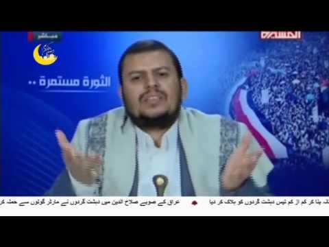 [25Jun2017] سعودی جارحیت کے مقابلے میں عوامی استقامت کی قدردانی- Urdu