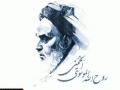 Main Rooh e Karbala hoon - Ali Safdar Noha - Urdu