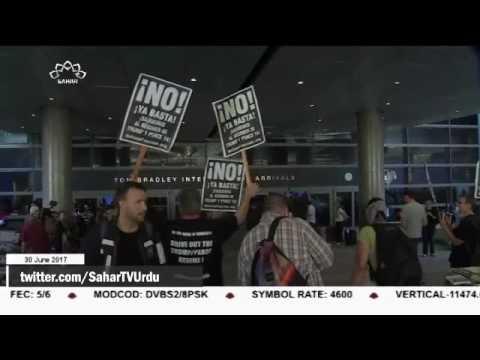[30Jun2017] ٹرمپ آرڈر کے خلاف نیویارک اور لاس اینجلس کی سڑکوں پر مارچ