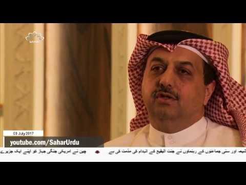 [03Jul2017] اپنی سرحدوں کا دفاع کرنے کے لئے قطر کا اعلان آمادگی  - Urdu