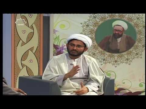 [05 Jul 2017]  امام حسینؑ کے مقام اور منزلت شہید مطہری کی نگاه میں - Urdu