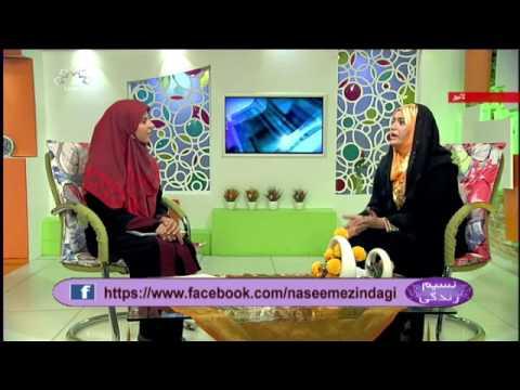 [ انفلونینزا وائرس کیا ہے[ نسیم زندگی - Urdu