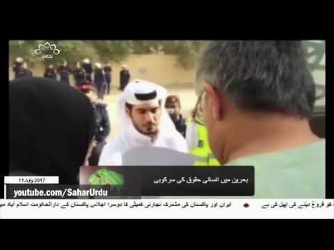 [11Jul2017] انسانی حقوق کے بحرینی کارکن کو دوسال قید کی سزا- Urdu