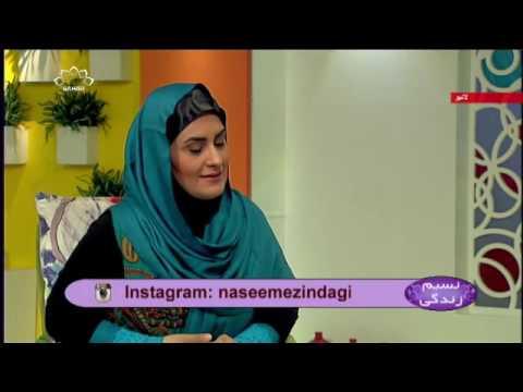 [ نوجوانوں کے ساتھ کس قسم کا برتاؤ کرنا چاہیے [ نسیم زندگی - Urdu
