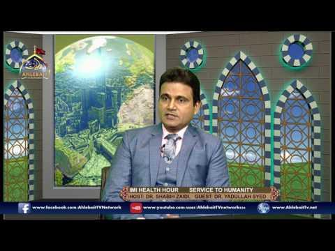 Health Hour With Shabih Zaidi 5th Feb 2017 - English