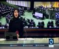 [20 July 2017] Iran seeking tough response to US sanctions - English