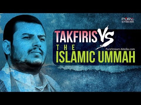Takfiris VS The Islamic Ummah | Abdul Malik al-Houthi | Arabic sub English