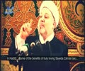 Sheikh Shafik Jradi - Loving Sayeda Zahraa (as) - Arabic sub english