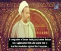 Sheikh Akram Barakat - Who are the Shia of Imam Mahdi (aj) - Arabic sub English