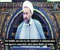 Sheikh Akram Barakat - Imam Mahdi (aj) the Revolution of Connectivity - Arabic sub English