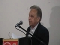 Hussain Day - Naat and speech by Br. Athar Zaidi - Urdu