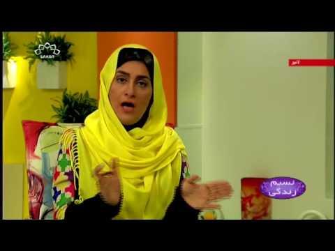 [ ہم اپنی زندگی کو کس طرح خوشگوار بنا سکتے ہیں[ نسیم زندگی - Urdu