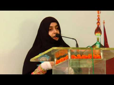 [2017انقلابِ نورکلاسزتقریب تقسیم اسناد] Presentation SyedaAcademy & Sharikatul-Hussain