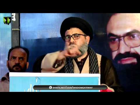 [ 2017 احیاءِ شہداء کانفرنس ] Speech : H.I Ahmed Iqbal Rizvi - Urdu