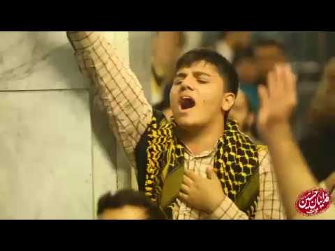 Manam Bayed Beram - Reza Narimani ( In Shrine of Imam Reza) | Farsi