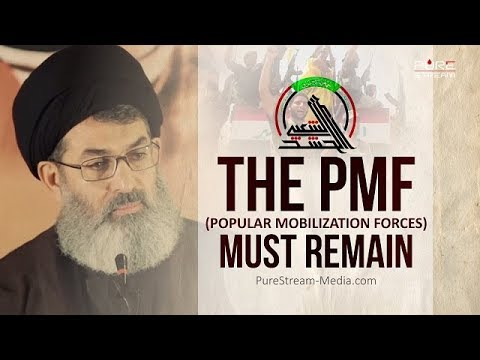 THE PMF (Popular Mobilization Forces) MUST REMAIN | Sayyid Hashim al-Haidari | Arabic sub English