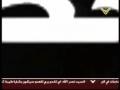 Hizballah Clips - متى تغضب - Arabic