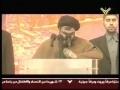 Hizballah Clips - هم حمقى - Arabic