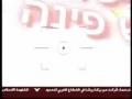 Hizballah Clips - إن عدتم عدنا - Arabic