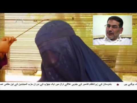 [09Aug2017] دہشت گردی کے خلاف جنگ جاری رکھنے پر ایران کی تاکید  - Urdu