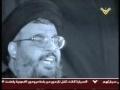 Hizballah Clips - وعد وصدق - Arabic
