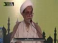 شیطان قرآن کی نگاہ میں 4 | Urdu