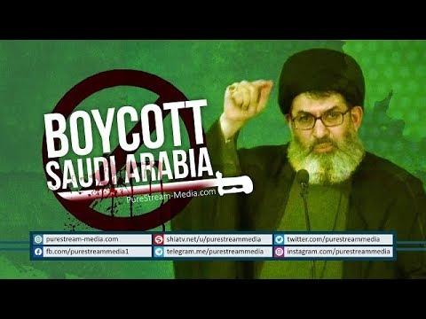 BOYCOTT SAUDI ARABIA | Sayyid Hashim al-Haidari | Arabic sub English