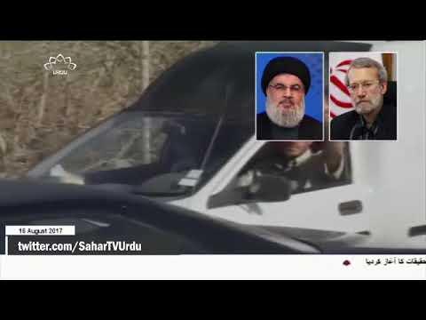 [16Aug2017] اسرائیل پرحزب اللہ کی فتح کی سالگرہ پر ایرانی حکام کے مبارک