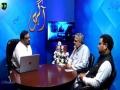 [Talkshow Aagahi] Topic: Qayam-e-Pakistan May Millat-e-Tashayoo ka Kirdaar, Dour-e-Hazir May Hamari Zimdariyaan - Urdu